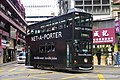 HK Tramways 165 at Cleverly Street (20181202134931).jpg