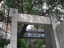 HK University.JPG