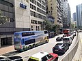 HK tram tour view Wan Chai Hennessy Road April 2021 SS2 02.jpg