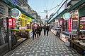 Haeundae Market Busan (31877277538).jpg