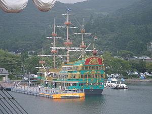 Hakone Sightseeing Cruise, Vasa 01.jpg
