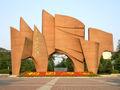 Hangzhou liberates the monument.JPG