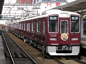 Hankyu 1000 series - Set 1000 in service, December 2013