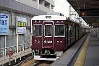 Hankyu 6000 series Takarazuka Line local 2012-03-28.jpg