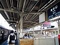 Hankyu Awaji station platform - panoramio.jpg