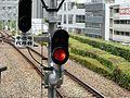 Hankyu Sidetrack-signal.jpg