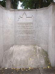 The Synagogue Memorial in Havover
