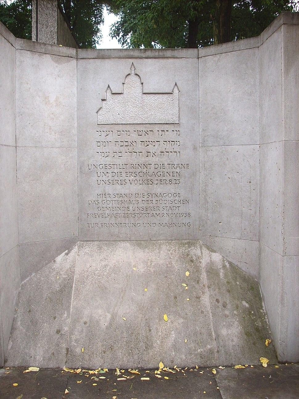 Hannover Synagogenmahnmal