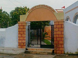 Bet Dwarka - Image: Hanuman Dandi Temple dwarka