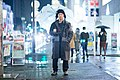 Harajuku Fashion Street Snap (2018-01-08 18.43.01 by Dick Thomas Johnson).jpg