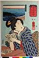 Hayaku mitai 早く見たい (No. 2 Can't wait to see it) (BM 2008,3037.02102 2).jpg