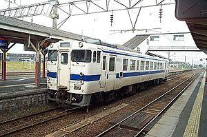 Hisatsu Line - A KiHa 140 DMU operating from Hayato to Yoshimatsu