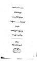 He Kaine Diateke.pdf