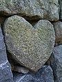 Heart stone - panoramio.jpg