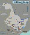 Heilongjiang map.png