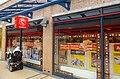 Heksenwiel (winkelcentrum) DSCF7011.jpg