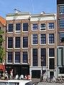 Het Anne Frank Huis - panoramio.jpg