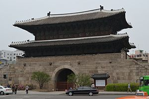 Heunginjimun - Heunginjimun Gate, Seoul, South Korea