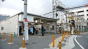 Higashi-Hanazono Station
