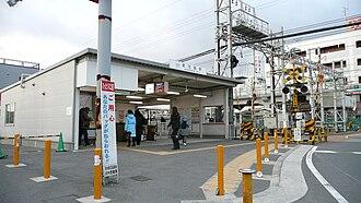 Higashi-Hanazono Station - Image: Higashi Hanazono Station south entrance 1