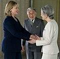 Hillary Rodham Clinton Emperor Akihito and Empress Michiko 20110417.jpg