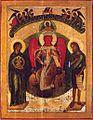 Holy Wisdom (16th c., Sophia cathedral, Novgorod).jpg