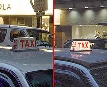 Taxicabs of Hong Kong - Wikipedia