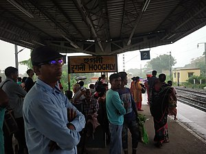 Hooghly Railway Station.jpg