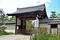 Hotukeiji,法華寺 - panoramio - z tanuki.jpg