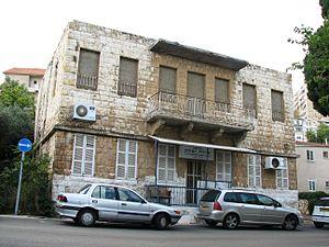Balad al-Sheikh - Image: House in Tel Hanan from Balad ash Sheikh time 2