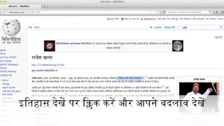 File:How to contribute to Hindi Wikipedia.ogv
