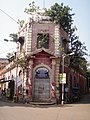 Howrah Telegraph Office - Howrah 050031.JPG