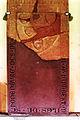 Humbert von Schönburg auf Wesel von Argenthal (1340).jpg