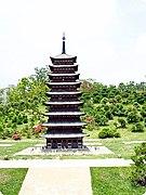Hwangnyongsa Pagoda miniature.jpg