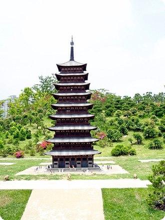 Hwangnyongsa - Image: Hwangnyongsa Pagoda miniature