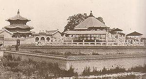 Wongudan