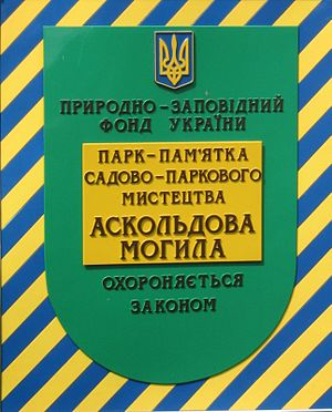 Askold's Grave - Natural Reserve Fund of Ukraine official placard