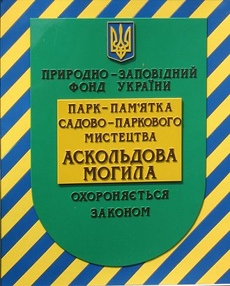 Askold's Grave - Natural Reserve Fund of Ukraine official placard
