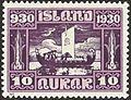ISL 1930 MiNr0128 mt B002.jpg