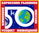 ISS Expedition 50 Patch.png