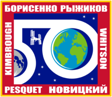 Description de l'image ISS Expedition 50 Patch.png.