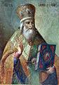 Iakov of Rostov.jpg
