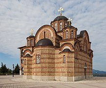 Iglesia Nova Gracanica, Trebinje, Bosnia y Herzegovina, 2014-04-14, DD 04.jpg