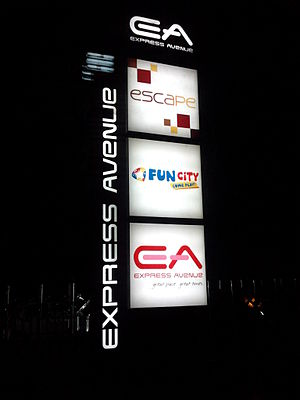 Express Avenue - Ignited hoarding at night