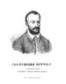 Illéshazi István 1826 Felső Magyar Országi Minerva.png
