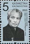Ilyas Esenberlin 2015 stamp of Kazakhstan.jpg