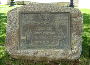 "University of Saskatchewan - Plaque commemorating World War I veterans: ""1914–1918 In Memory of All Ranks of the 46th Battalion C.E.F. They are too near to be great, but our children shall understand when and how our fate was changed, and by whose hand."""