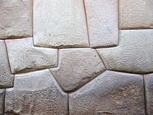 INKA (Inca ) indijanci  220px-Inka_mauern_cuzco