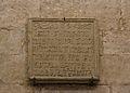 Inscripció gòtica a una capella del passadís a l'aula capitular, catedral de València.JPG