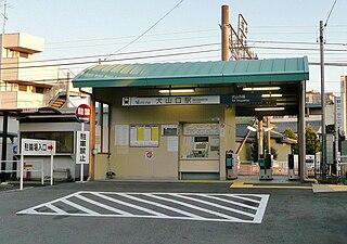 Inuyamaguchi Station Railway station in Inuyama, Aichi Prefecture, Japan